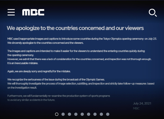 MBC issued official apologies both in Korean and English on Saturday. The apologies are on the front page of MBC's website as of Tuesday. [SCREEN CAPTURE]