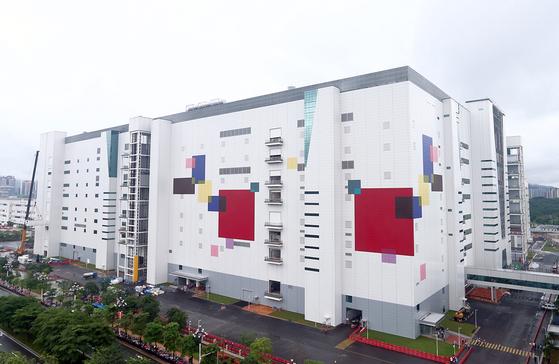 LG Display's factory in Guangzhou, China [LG Display]