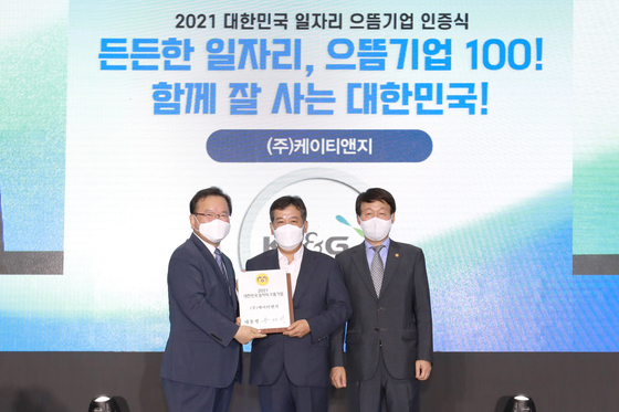 """From left, Prime Minister Kim Boo-kyum, KT&G managing director Jung Hoon and Employment and Labor Minister An Kyung-duk pose for a photo after selecting KT&G as one of """"Korea's Top 100 Companies in Job Creation 2021."""" The title is given by the Ministry of Employment and Labor to companies that help create local jobs and improve workplace quality. [KT&G]"""