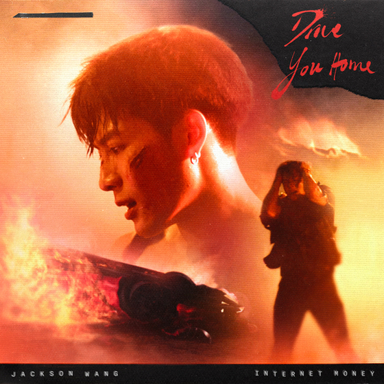 The cover picture for Jackson's ″Drive You Home″ [ILGAN SPORTS]