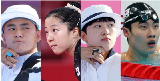 Young Olympians from left: Kim Je-deok, Shin Yu-bin, An San and Hwang Sun-woo [YONHAP]