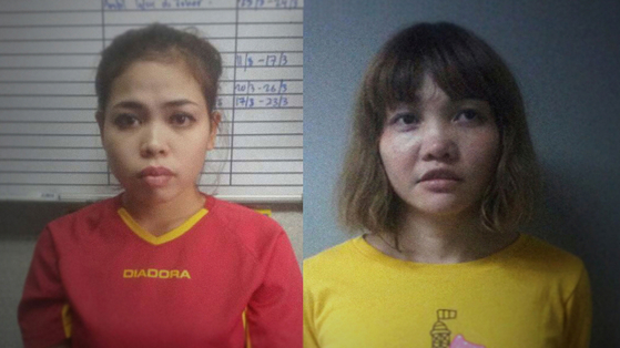 The two women — Indonesian national Siti Aisyah, left, and Vietnamese national Doan Thi Huong — who were accused of the assassination of Kim Jong-nam at Kuala Lumpur International Airport in Malaysia. [THE COOP]