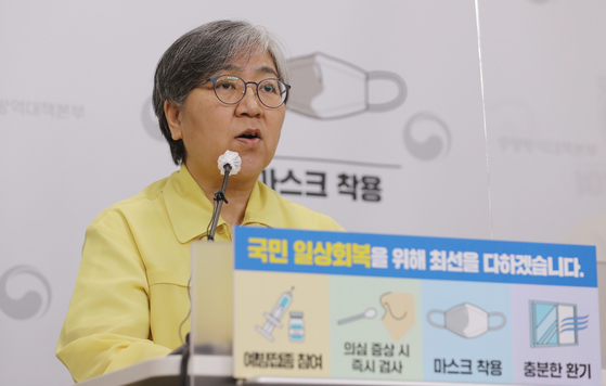 Jeong Eun-kyeong, commissioner of the Korea Disease Control and Prevention Agency, gives a briefing on a plan to inoculate people between the ages of 18 and 49 at the agency in Cheongju, North Chungcheong, on Friday. [YONHAP]