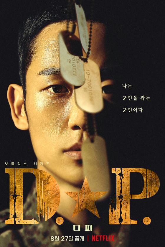 The poster for Netflix's new original series, ″D.P.″ [NETFLIX]