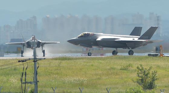 In this file photo, F-35 stealth fighter jets land at the Cheongju Air Base in North Chungcheong after a military drill on Aug. 31, 2020. [KIM SUNG-TAE]