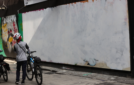 The wall next to a bookstore in Jongno District, central Seoul, is completely covered in white paint since Wednesday morning. [YONHAP]
