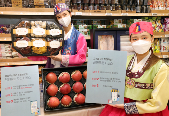 Models introduce gift sets for the upcoming Chuseok harvest holidays at an Emart store in Seongsu-dong, eastern Seoul, on Tuesday. Emart plans to accept orders for gifts from Thursday through Sept. 6. Chuseok falls on Sept. 21 this year. [YONHAP]