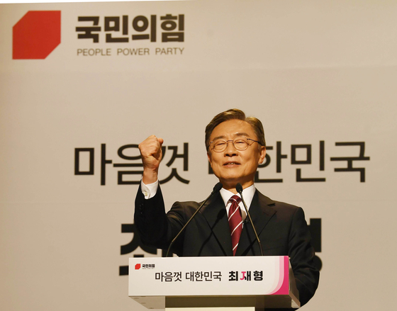 Former Board of Audit and Inspection Chairman Choe Jae-hyeong announces his presidential run on Wednesday in an online press conference. [YONHAP]