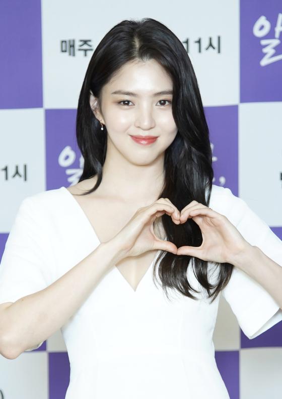 Han So-hee [JTBC]