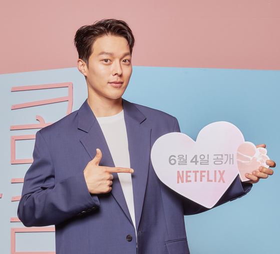 Actor Jang Ki-yong [ILGAN SPORTS]