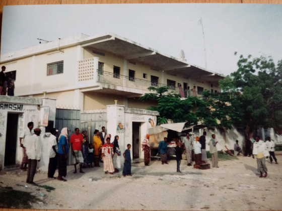 A photo taken by Kang during his posting to Somalia from 1988 to 1991 shows a local market. [KANG SHIN-SUNG]