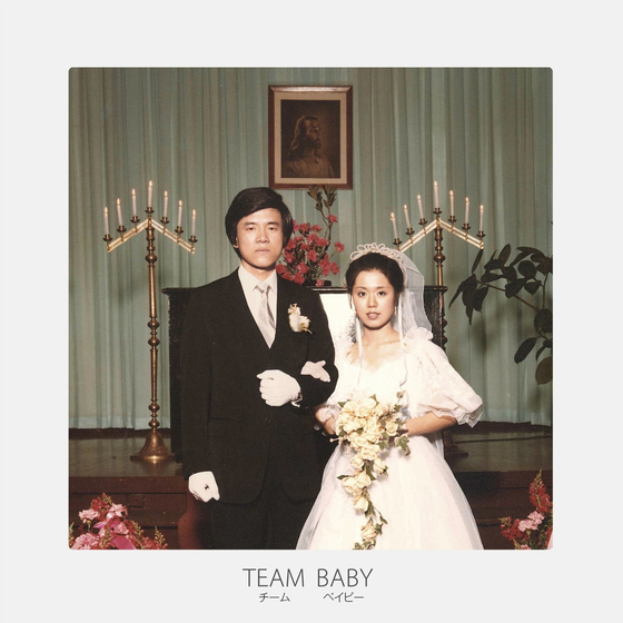 """The cover of The Black Skirts' Japanese album """"Team Baby"""" [BESPOK]"""