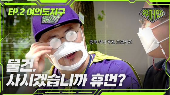 Rapper Defconn tries to sell CU convenience store products to a guy on a street in an entertainment show aired on CU YouTube channel. [BGF RETAIL]