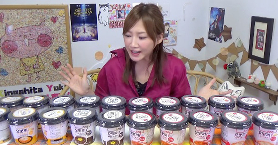 Kinoshita Yuka, a popular Japanese YouTuber with around 5.5 million subscribers, introduces Youngpoong's Yopokki products in early 2018. The video has more than 11.9 million hits so far. [SCREEN CAPTURE]