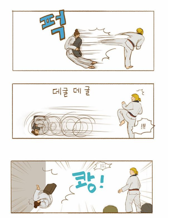 """In """"San Francisco Hwa Rang Kwan,"""" Dolbae details her experience of learning taekwondo for the first time. [NAVER WEBTOON]"""