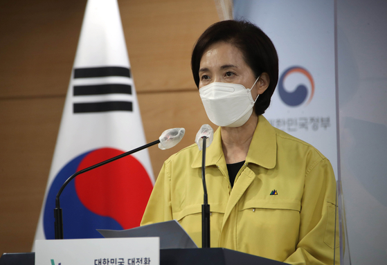 Education Minister Yoo Eun-hae announces the latest plans for the upcoming fall semester at the government complex in Seoul on Monday. [YONHAP]