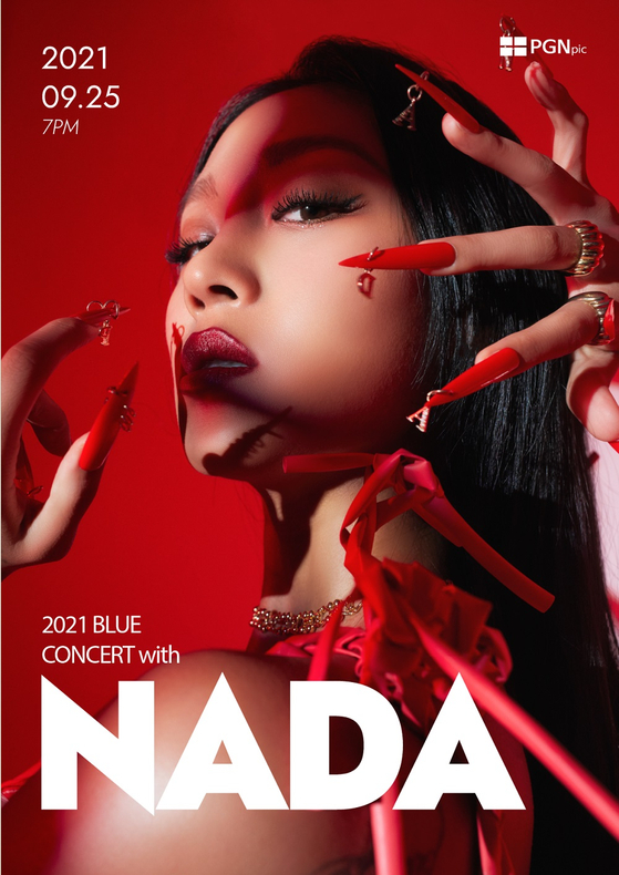 Korean rapper Nada [WORLD STAR ENTERTAINMENT]
