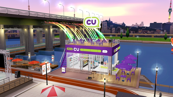 BGF Retail opened a virtual branch of its CU convenience store by the Han River inside Naver's Zepeto metaverse on Wednesday. [BGF RETAIL]