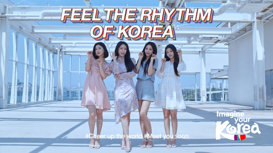 Girl group Brave Girls is appointed as the honorary ambassador of Korea Tourism Organization to promote local tourism this year. [KTO]