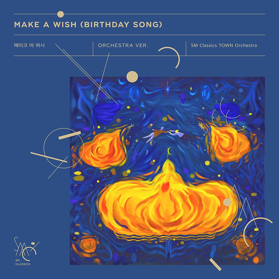 The cover image of NCT U's orchestral version of its hip-hop song ″Make A Wish.″ [SM ENTERTAINMENT]