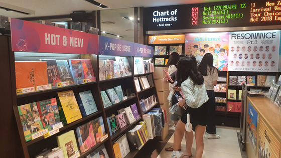 K-pop CDs on display at record store Hot Tracks inside Kyobo Bookstore in Gwanghwamun, central Seoul. [HALEY YANG]