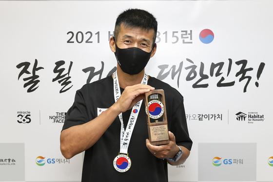 Sean finished running 81.5 kilometers in the ″2021 Virtual 815 Run.″ [YG ENTERTAINMENT]