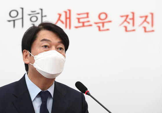 People's Party Chairman Ahn Cheol-soo announces the breakdown of merger negotiations with the People Power Party at the National Assembly on Monday. [NEWS1]