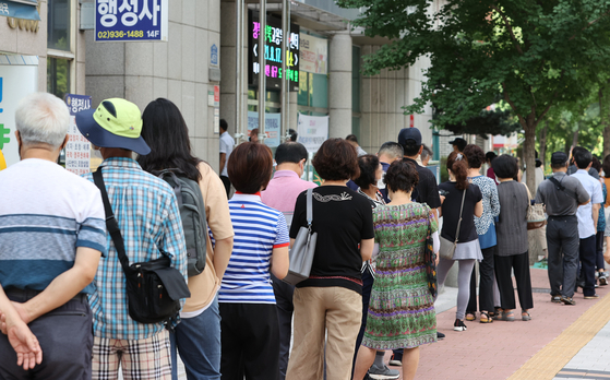 People line up in front of an employment welfare center in Nowon District, northern Seoul, to apply for unemployment benefits on Tuesday. [YONHAP]