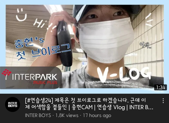 Inter Boys also uploaded a vlog following a day in the life of a member. [SCREEN CAPTURE]