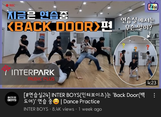 Inter Boys also posts videos of members practicing choreography on its official YouTube channel. [SCREEN CAPTURE]
