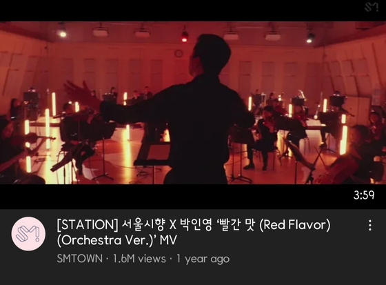 """An orchestral version of girl group Red Velvet's """"Red Flavor"""" (2017) performed by the Seoul Philharmonic Orchestra was released in July last year. [SCREEN CAPTURE]"""