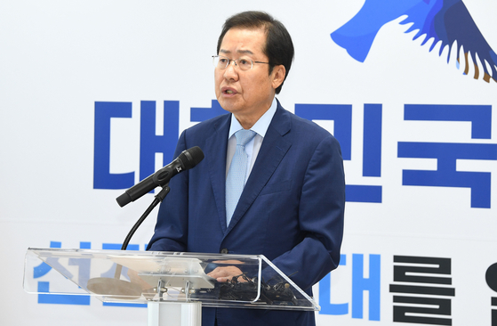 Five-time People Power Party lawmaker Hong Joon-pyo announces his second bid for the presidency at an online press conference at the B&B Tower building in Yeouido, western Seoul, on Tuesday. [NEWS1]