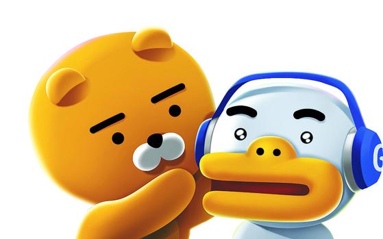 Kakao Friends characters [KAKAO FRIENDS]
