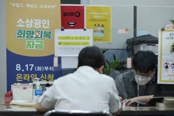 A business owner asks advice about subsidies at the Small Enterprise and Market Service's Seoul office on Tuesday. [YONHAP]