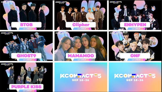 K-pop acts included in the lineup of the upcoming KCON: TACT HI 5 [CJ ENM]