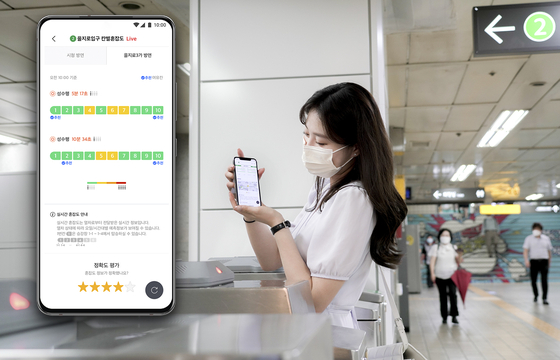 A model checks how busy subway cars are via her smartphone. SK Telecom partnered with Seoul Metro and T Map Mobility to develop an application that shows real-time data about subway car congestion. Only data regarding Seoul's Line 2 is provided as of Wednesday, but the company plans to expand their services. [SK TELECOM]