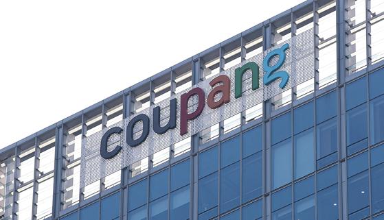 Coupang headquarters in Jamsil, Seoul. [YONHAP]