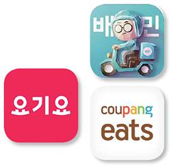 Delivery apps Baedal Minjok, Yogiyo and Coupang Eats [JOONGANG PHOTO]