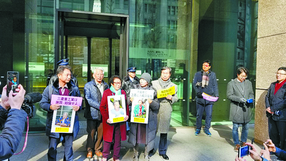 Yang Geum-deok, a survivor of wartime forced labor, third from left, and activists in support of her cause exit the Mitsubishi Heavy Industries headquarters in Marunouchi, Tokyo, on Jan. 17, 2020, after delivering a request to the Japanese company for compensation. [JOONGANG ILBO]
