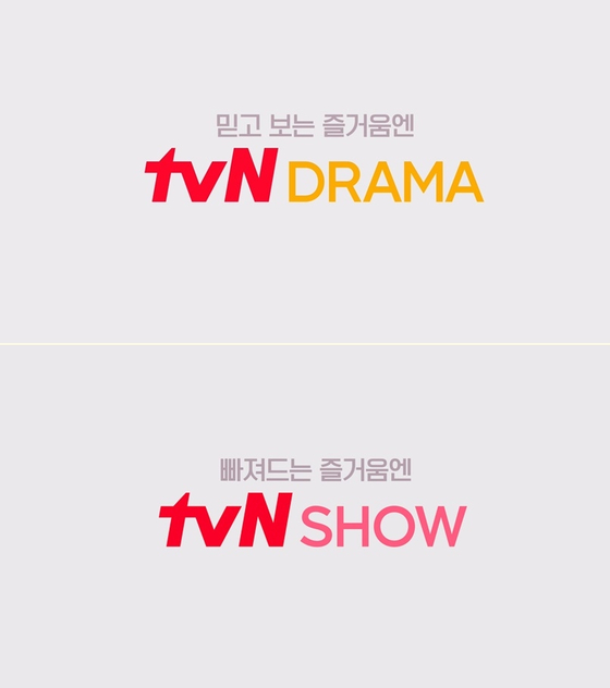 Logos of tvN Drama and tvN Show [TVN]