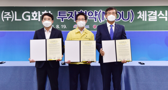 From right, LG Chem CEO Shin Hak-cheol, Yang Seung-jo, South Chungcheong Governor, and Maeng Jung-ho, Seosan City Mayor, pose Thursday after signing a memorandum of understanding on investment in the Daesan Complex. [LG CHEM]