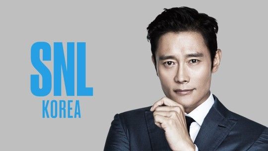"""Actor Lee Byung-hun will host next month's first episode of the rebooted """"Saturday Night Live Korea."""" [COUPANG PLAY]"""