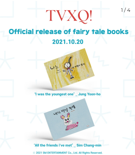 Children's books by members of boy band TVXQ [SCREEN CAPTURE]