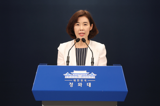 Presidential spokeswoman Park Kyung-mee announces the upcoming state visit by Colombian President Ivan Duque Marquez to Korea during a press conference at the Blue House on Thursday. [YONHAP]
