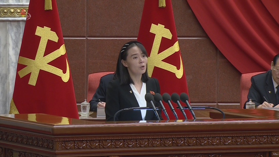 Kim Yo-jong, sister of North Korean leader Kim Jong-un, speaks at a Workers' Party Politburo meeting on June 29, broadcasted on state television on June 30. [YONHAP]