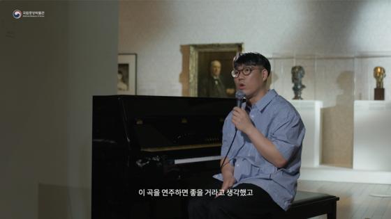 Jazz pianist Yun Seok-cheol [SOMETIMES LUCKY]
