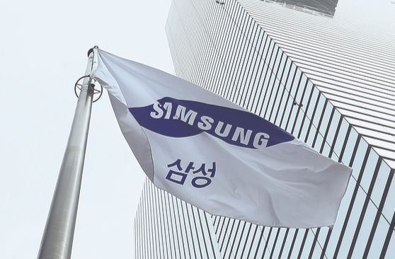 Samsung Electronics' office in Seocho District, southern Seoul [NEWS1]