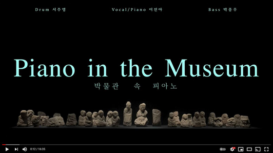 A scene from the video content of Lee's performance at the National Chuncheon Museum, featuring the Arhats. [SCREEN CAPTURE]