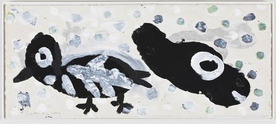 Untitled, 2003 [GANA ART]