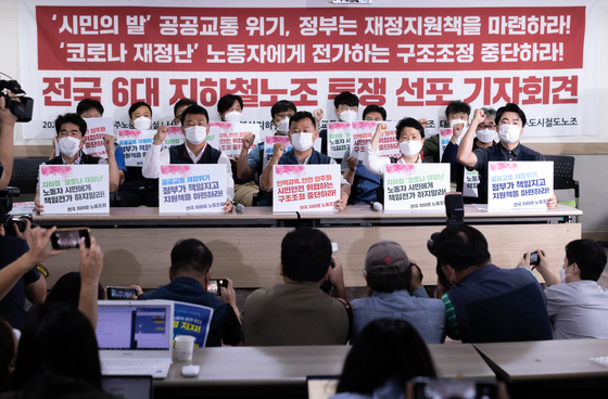 Labor unions from Seoul Metro and five other regional subway systems warned they would go on a full-scale strike on Sept. 14 at a Monday press briefing at the conference hall of the Korean Confederation of Trade Unions in Jung District, central Seoul, if the capital's subway operator does not withdraw its restructuring plan. [NEWS1]